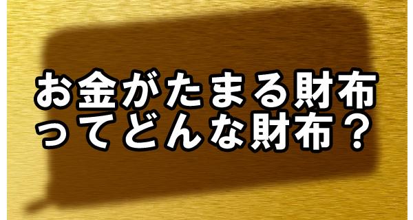 lucky-shop.jp