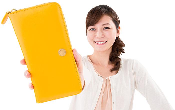 黄色い財布が良い